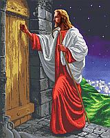 Иисус Христос на пороге (ночь) Схема вышивки бисером