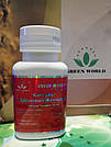 Капсулы Здоровая Женщина - Green World (Менопауза)