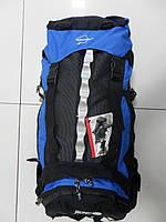 """Рюкзак туристический """"Leacom"""" 60л.., фото 1"""