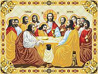 Тайная вечеря (золото) Схема вышивки бисером