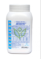 Дезсредства: дезактин, хлорамин, биохлор