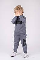 Спортивный костюм  для мальчика 2ка NEVER Hart  (рост 104)серый