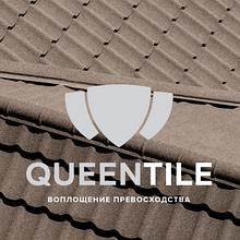 QUEENTILE - Композитная Черепица   Украина