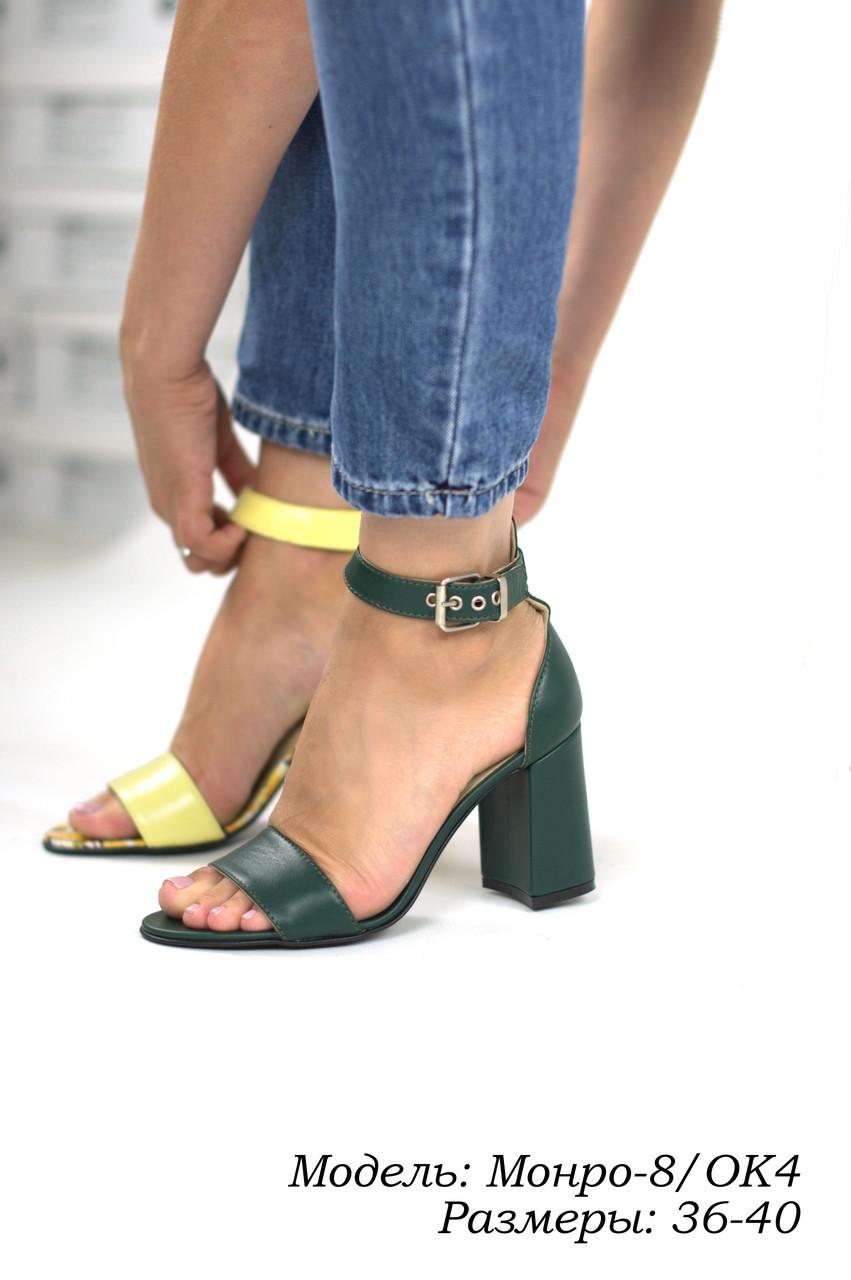 Жіноче взуття з натуральної шкіри. ОПТ.