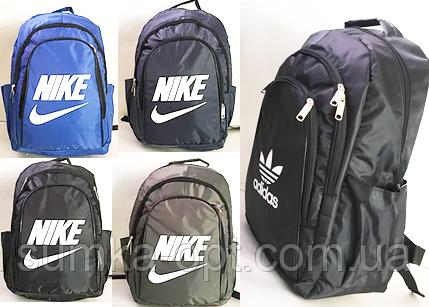 Спортивные большие рюкзаки на 3отд. (4цвета)32x45см