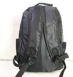 Спортивные большие рюкзаки на 3отд. (4цвета)32x45см, фото 2