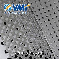 Решетки перфорированные алюминиевые