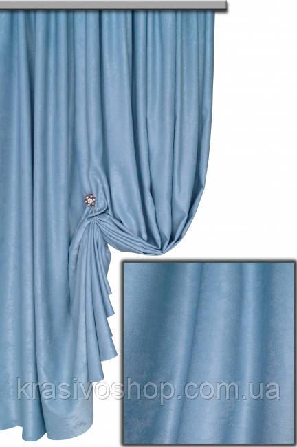 Ткань для штор софт    (велюр)№31 ,  Турция,  высота  2.8 м