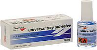 Адгезив для відбиткових ложок універсальний, 10 мл (universal tray adhesive)