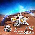 """Конструктор SLUBAN M38-B0739 """"Космическая станция, база"""", 642 детали, фото 2"""