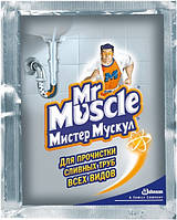 Чистящее средство Мистер Мускул для труб