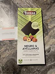 Черный шоколад Torras Stevia с дробленным фундуком без сахара 125 грм