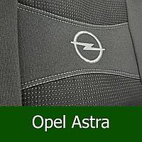 "Чехлы на автомобиль Опель Астра J 2012- (universal) / авто чехлы Opel Astra J ""Nika"""