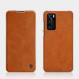 Nillkin Huawei P40 Qin leather case Brown Чехол Книжка, фото 4