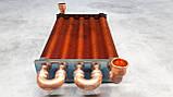 0020142414 Теплообменник Гепард 23 Protherm, фото 6