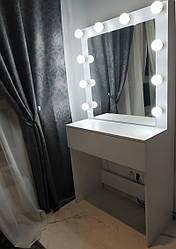 Гримерный столик визажиста для макияжа, зеркало с подсветкой Силайс - Нимфея Бетта