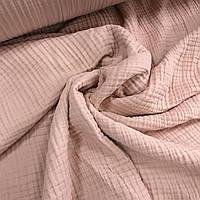 Ткань муслин жатый четырехслойный, пудра розовая (шир. 1,70м)