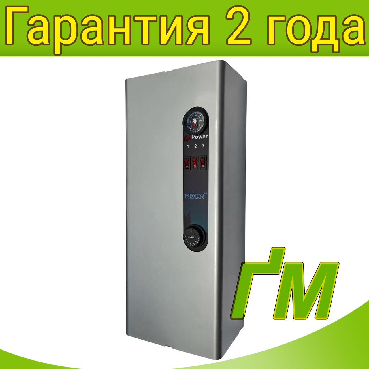 """Электрокотел серии """"Classic MG"""" WCSMG-12"""