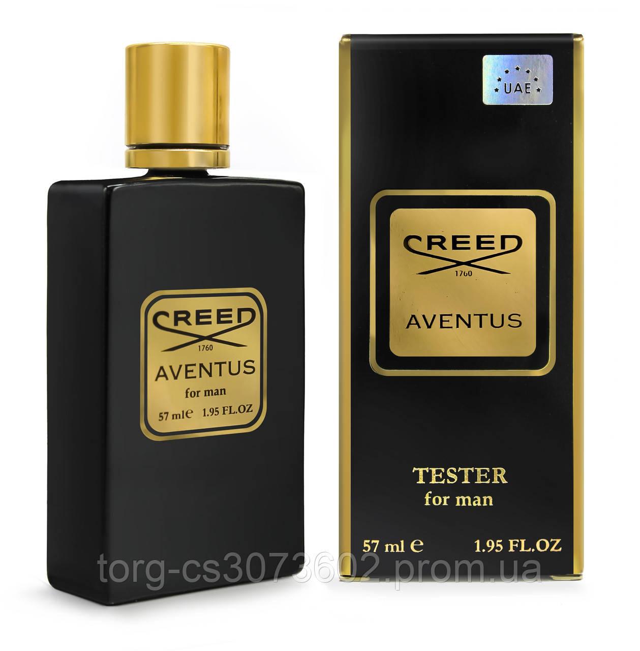 Тестер мужской Creed Aventus, 57 мл.