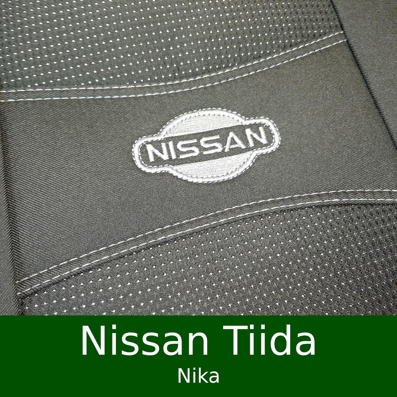 Чехлы на сиденья Nissan Tiida (sedan) 2004-2012 / авто чехлы Ниссан Тиида (Nika)