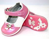 Розовые туфли на липучках для девочек, фото 1