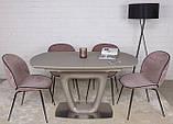 Розкладний стіл OTTAWA (Оттава) 140/180 матове скло мокко Nicolas (безкоштовна адресна доставка), фото 2