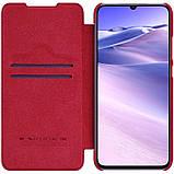 Nillkin Xiaomi 10X 5G/10X Pro 5G Qin leather case Red Чехол Книжка, фото 3