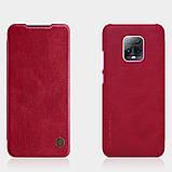 Nillkin Xiaomi 10X 5G/10X Pro 5G Qin leather case Red Чехол Книжка, фото 4
