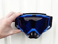 Очки кроссовые синие с носиком затемнённое стекло