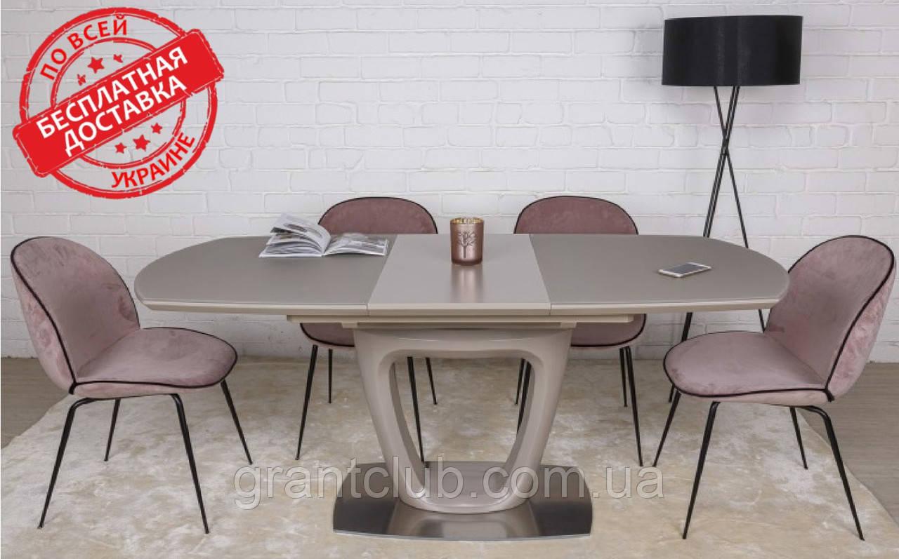 Розкладний стіл OTTAWA (Оттава) 140/180 матове скло мокко Nicolas (безкоштовна адресна доставка)