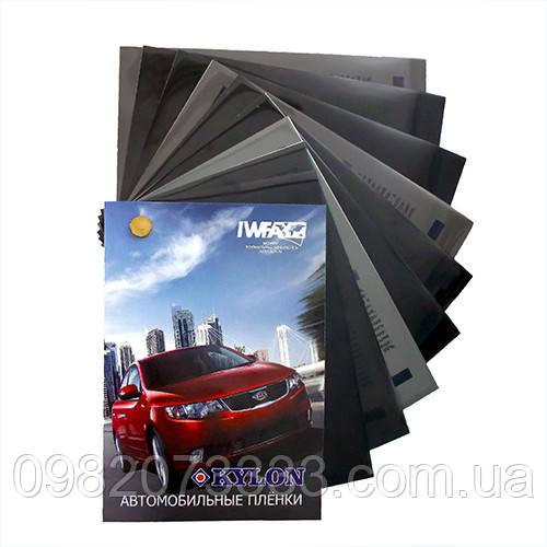Каталог Kylon - автомобильная  тонировочная пленка для автомобиля