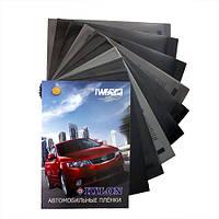 Каталог Kylon - автомобильная  тонировочная пленка для автомобиля, фото 1