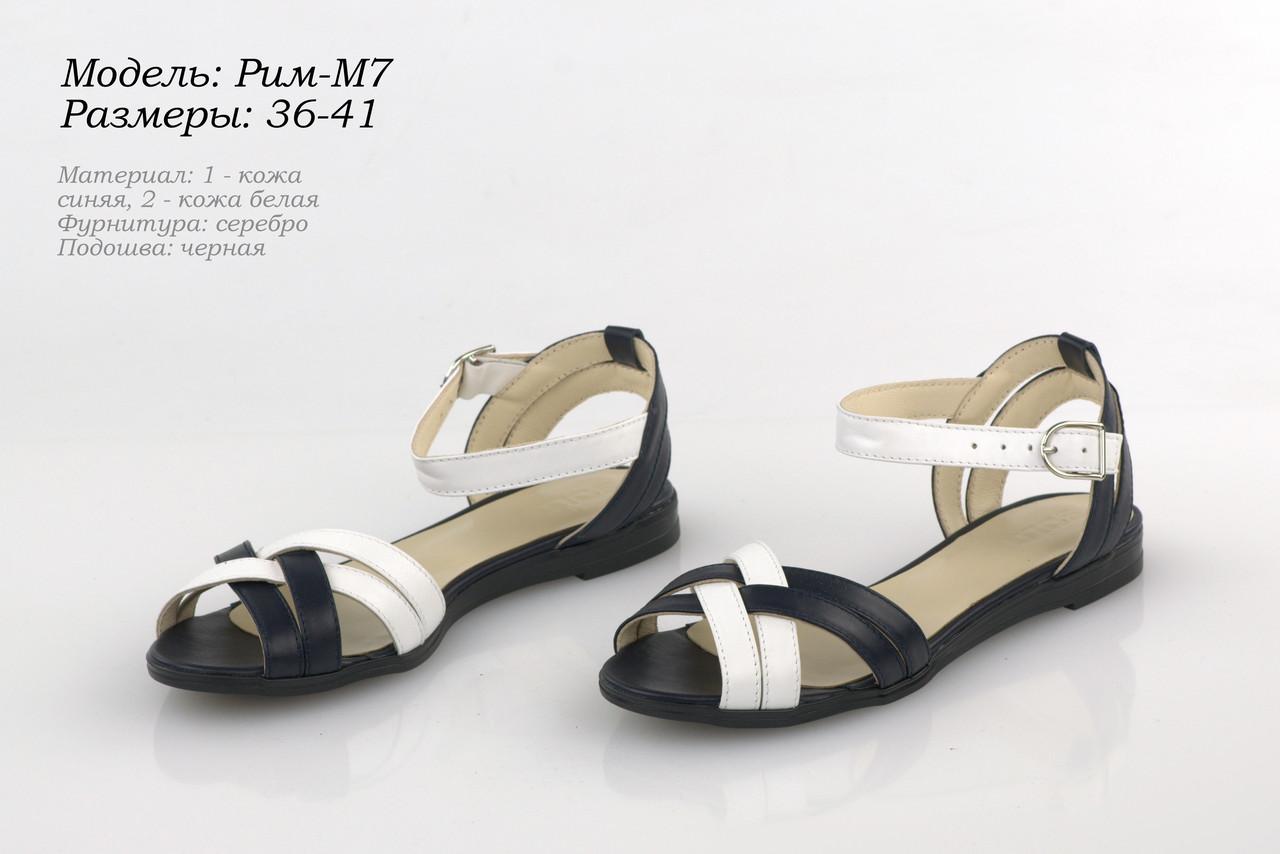 Женская летняя обувь.
