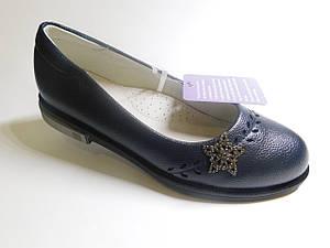Туфли для девочек, эко-кожа, р.32 - 37