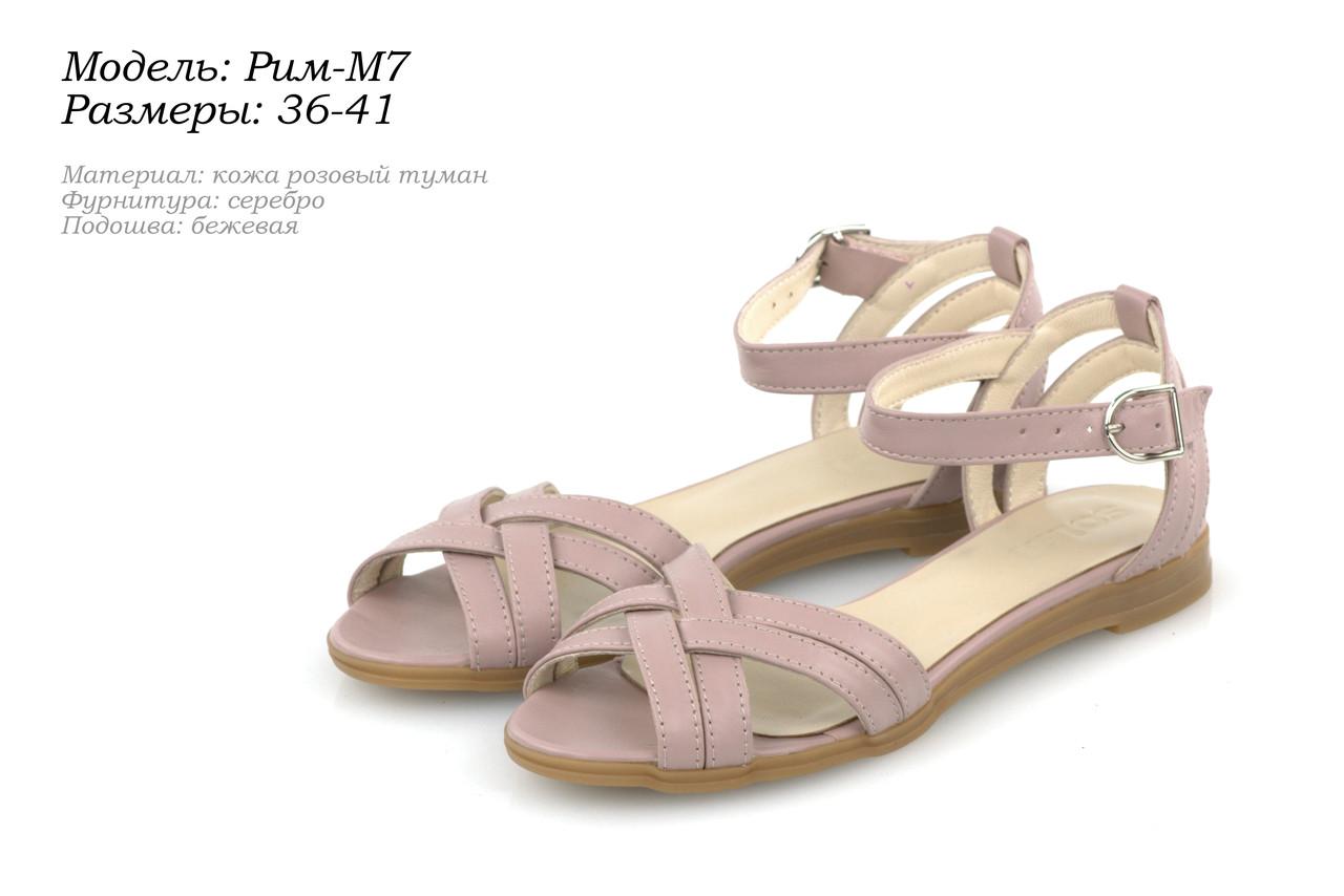 Обувь от производителя