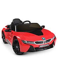 Електромобіль дитячий BMW i8 COUPE (JE1001EBLR-3)   2 мотора 35W, колеса EVA, пульт управління, МР3, USB