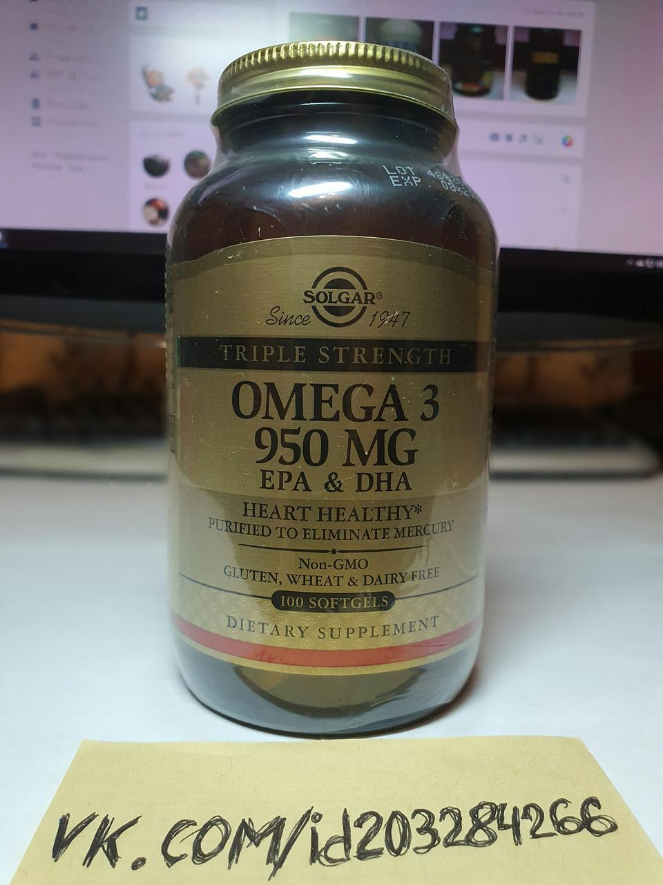 Солгар омега 3 Solgar Triple Strength Omega-3 950 mg 100 softgels рыбий жир жирные кислоты витамины