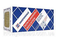 ТЕХНОРУФ Н  ЭКСТРА 50 мм Утеплитель ТехноНиколь (Sweetondale) для плоской кровли