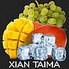 Ароматизатор Xi'an Taima Mango Cold Grape