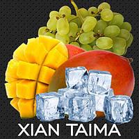 Ароматизатор Xi'an Taima Mango Cold Grape, фото 1