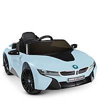 Електромобіль дитячий BMW i8 COUPE (JE1001EBLR-4)   2 мотора 35W, колеса EVA, пульт управління, МР3, USB
