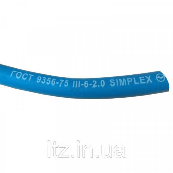 III - 6,3 - 2.0 (50 м) синій Simplex