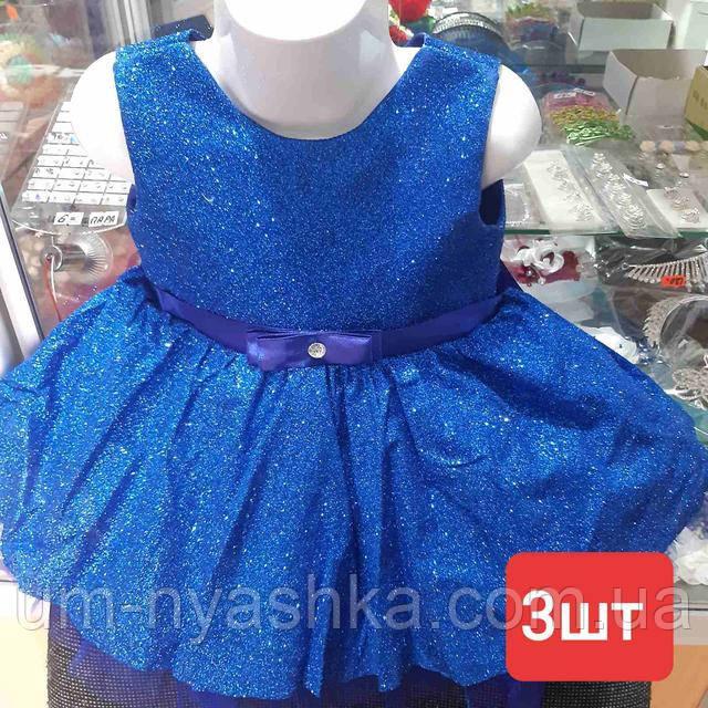 синее платье на годик