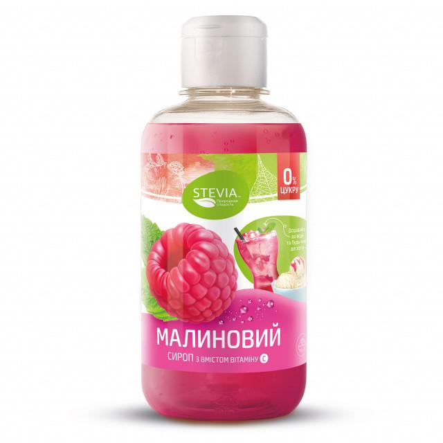 Сироп без сахара Stevia Малина, 250 г