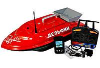 Дельфин-2LS - украинский кораблик для рыбалки и завоза прикормки  (с эхолотом Lucky FF718LiW)   стандартный, красный, с подставкой, заказать доставку