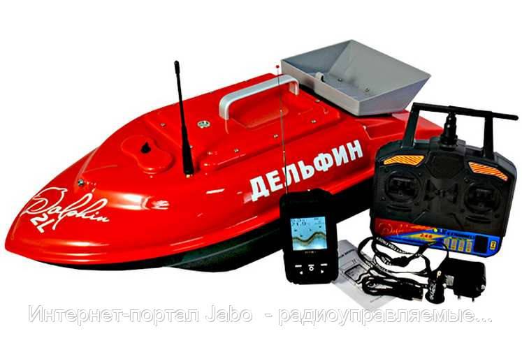 Дельфин-2LS - украинский кораблик для рыбалки и завоза прикормки  (с эхолотом Lucky FF718LiW)   стандартный, черный, с подставкой, нет - Интернет-портал Jabo  - радиоуправляемые катера для рыбалки в Киеве