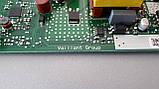 0020254534 Плата управления TEC Pro, Plus R1 Vaillant, фото 7