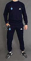 Мужской спортивный костюм Adidas Dynamo, Динамо Киев, Адидас,