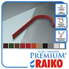 Крюк желоба водосточного 210 мм Raiko 150/100 мм