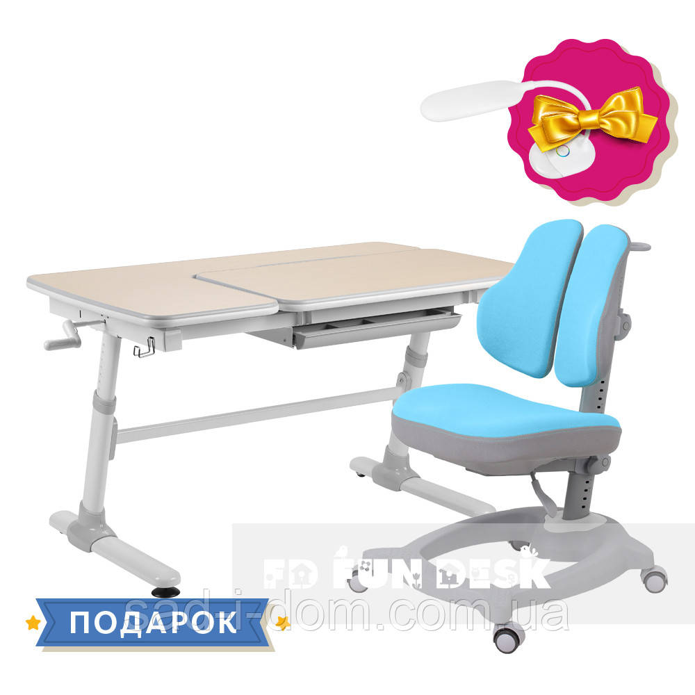 Комплект  стол-трансформер FunDesk Invito Grey + эргономичное кресло FunDesk Diverso Blue
